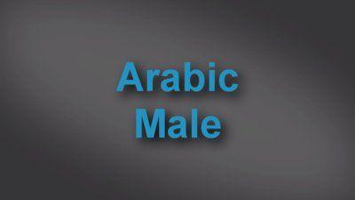 Arabic male voice-over demo