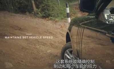 Arabic subtitling - Range Rover