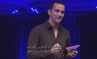 Farsi subtitling for RZA Teaser