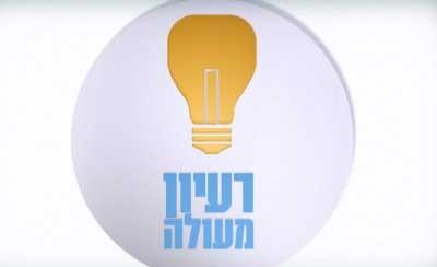 Hebrew voice artist - Gabriel