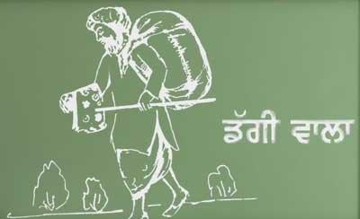 Punjabi voice over for Daggi Wala by Nintin