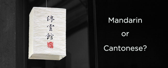 Mandarin or Cantonese; Chinese languages